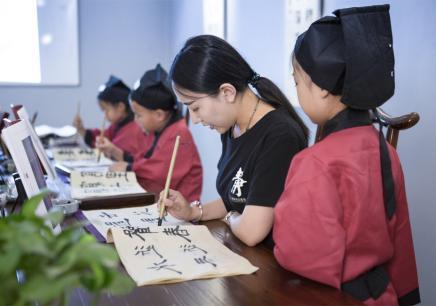 深圳硬笔书法培训课程