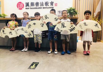 深圳少儿国画培训班