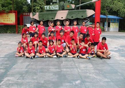 中山学生夏令营