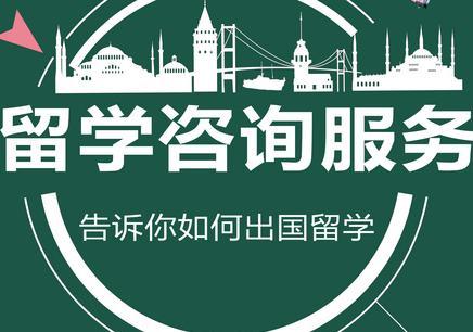北京托福培训课程精品班