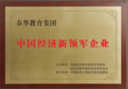 菏泽室内设计师培训机构