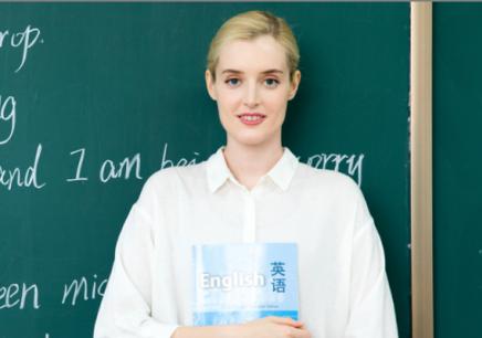 泰州韦博成人英语365国际平台官网下载机构