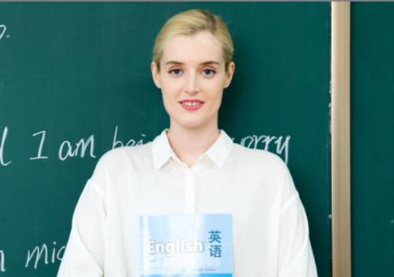 泰州英语口语培训学校