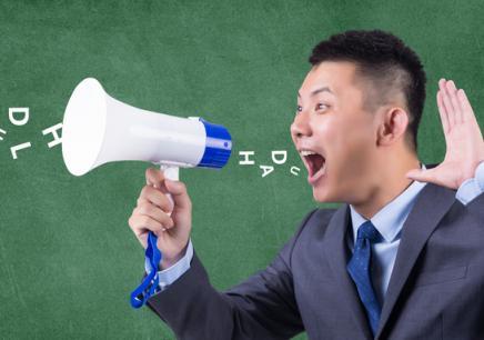 泰州英語口語培訓課程