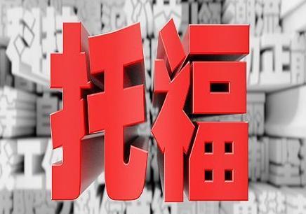南京托福秋季核心班