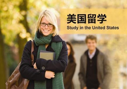 长春美国研究生留学机构哪里有