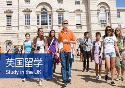 长春英国研究生留学机构哪家好