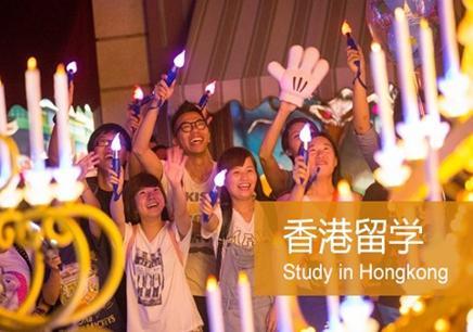 长春香港研究生留学机构哪个好