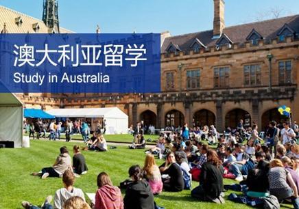 长春澳大利亚研究生留学机构哪家好