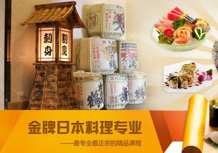 福州哪有日本料理培训周末班