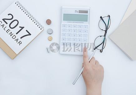 柳州財務會計課程實訓