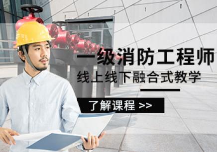 南通建造师|建造师培训|一级建造师公路
