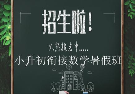 长沙高中全日制全能辅导班