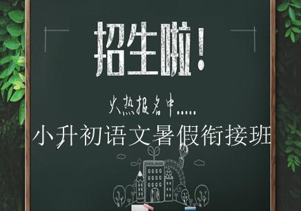 长沙高中全日制强化