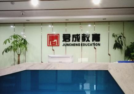 雨花区健康管理师培训课程学费