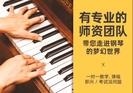 深圳钢琴培训网投平台app收费
