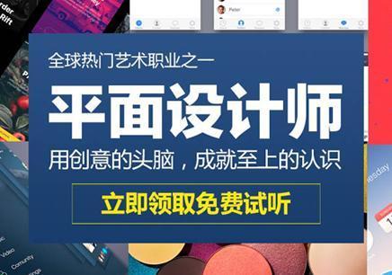 中山平面设计亚博app下载彩金大全哪家好