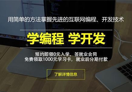 中山编程开发亚博体育软件哪家好