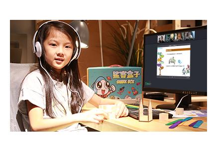 上海幼儿科学实践班