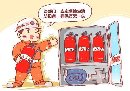 石家莊一級注冊消防工程師培訓中心--地址--電話