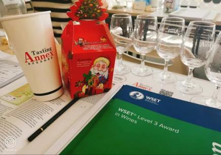 深圳WSET三级葡萄酒认证课程