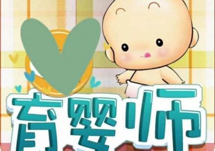 育嬰師培訓課程(初級、中級、高級)