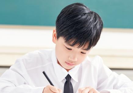 鹽城小學六年級英語培訓