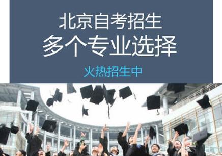 长春对外经济贸易大学能源管理