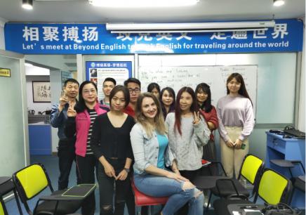 廈門外教口語培訓學校