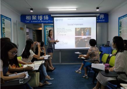 廈門口語短期提升班培訓