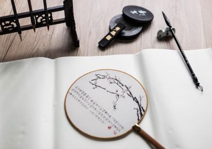 青島少兒書法培訓