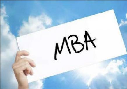 成都MBA培訓