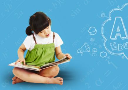 小學英語网课培训