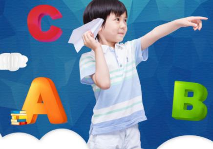 少儿英语网课班(双师阿卡莎魔班)