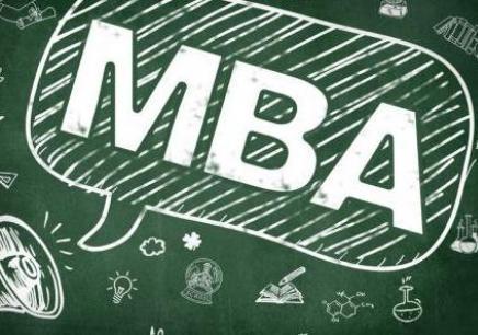 盐城MBA365国际平台官网下载学校