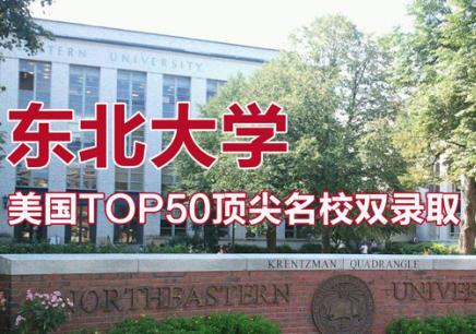 芜湖我想出国留学