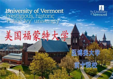 芜湖怎么申请出国留学