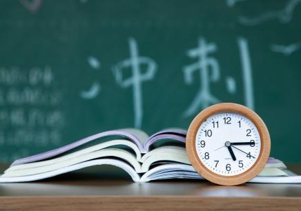 贵阳高二文化课补习全托班