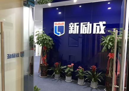 徐州演講培訓中心
