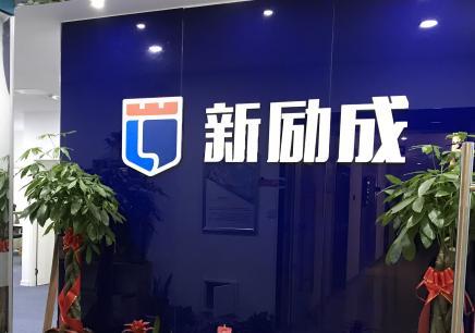 徐州企業形象禮儀培訓