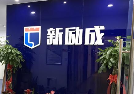 徐州高效溝通技巧培訓