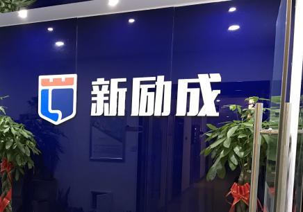 徐州科学发声亚博app下载彩金大全哪家好