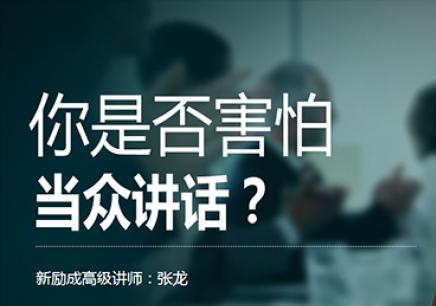 徐州当众讲话亚博app下载彩金大全价格