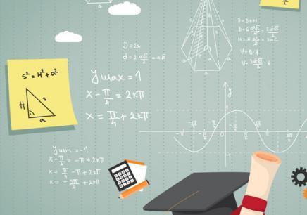 泰州高中数学辅导补习学校