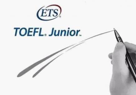 上海TOEFL Junior课程哪里有