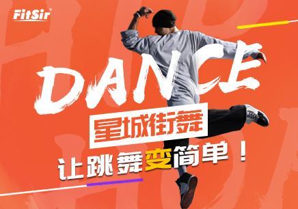 北京爵士舞锻练培训班