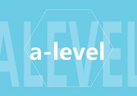 北京A-LEVEL培訓班