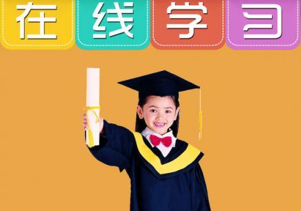 香港高考DSE在线培训班