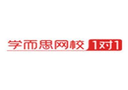 杭州小升初网课1对1培训