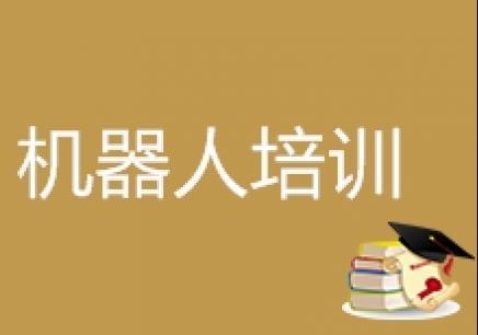 鄭州UARO編碼機器人十大培訓機構排行榜